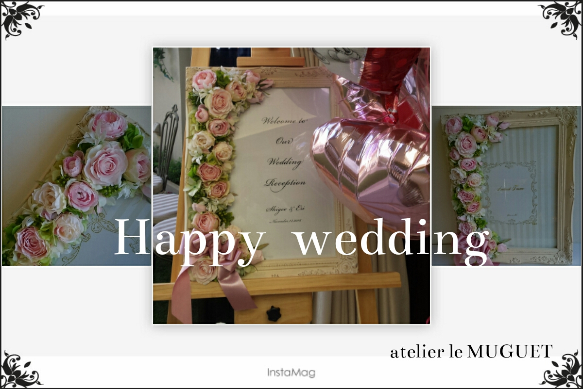 Happy  wedding      part Ⅰ