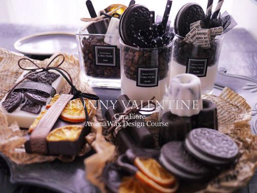 アロマワックス  〈Funny Valentine〉